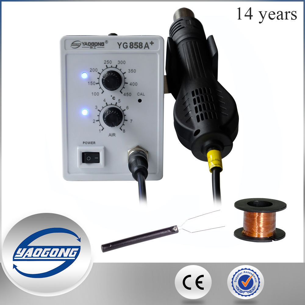 New Product for YaoGong YG-858A+soldering station with heat gun