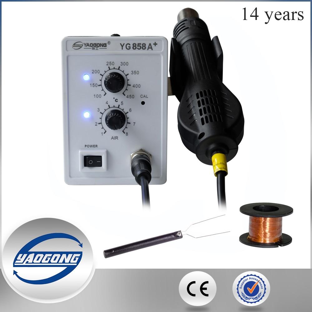 Új termék a YaoGong YG-858A + forrasztóállomáshoz hőfegyverrel