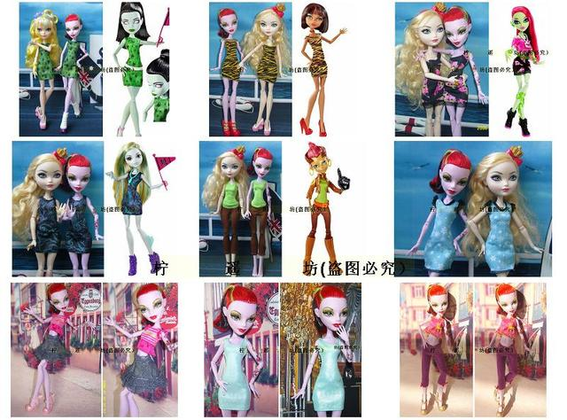 Wholesale free shipping 10pcs / lot packaged for sale for monster high clothes doll dress clothing accessories girl toy gift