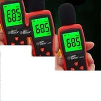 Noise meter tester decibel noise tester high precision noise meter sound meter