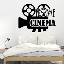 Creative cinema Pvc Wall Decals Home Decor Waterproof