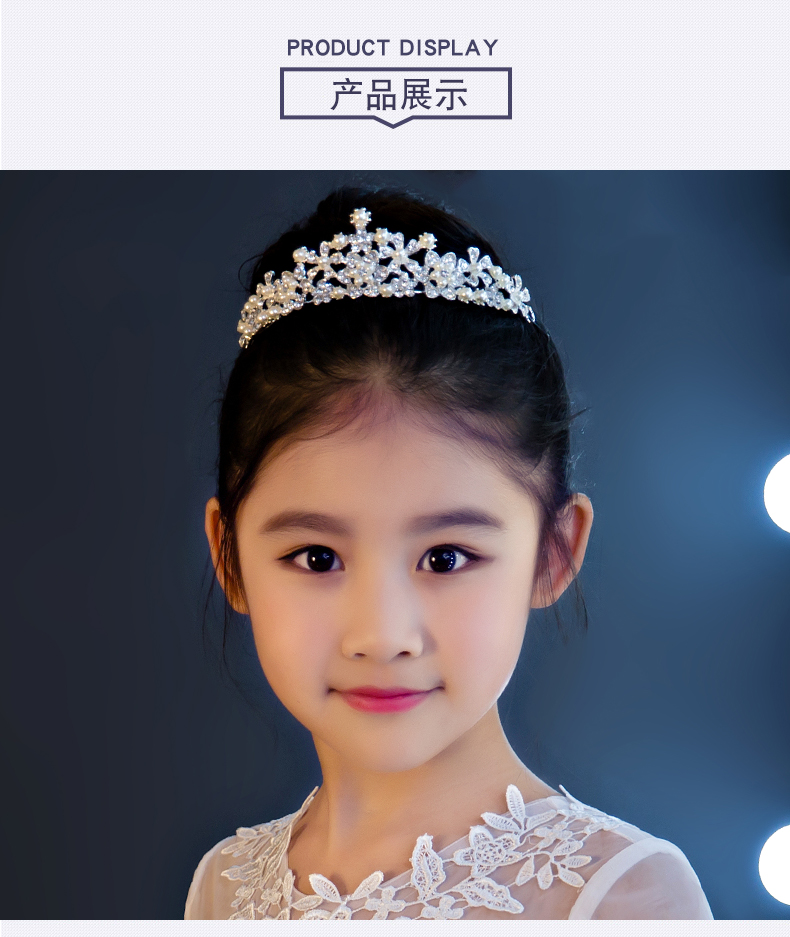 SHOSIXUAN Child crown princess lovely water drill girl hair ornament - Fashion Jewelry - Photo 3
