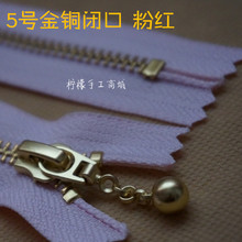 YKK5 metal gold and copper closed zipper water drops 15-50cm pink clothing pocket purses