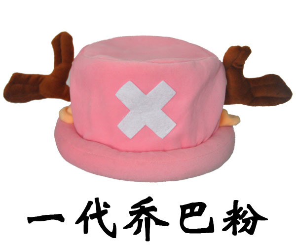 Japan Anime One Piece Chopa Hat Pink Adult and Kids Style Choba Plush Line Baseball Hat With Antlers cosplay