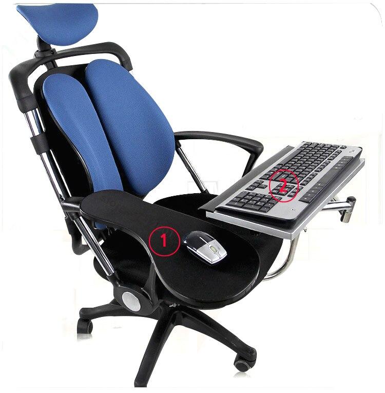 DL OK010 multi-fonctoinal plein mouvement chaise de serrage clavier Support d'ordinateur tapis de souris pour bureau confortable et jeu