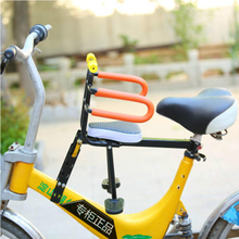 Mountain Bike Bicycle Prepositioned Child Seat Folding Baby Safety Quick Release