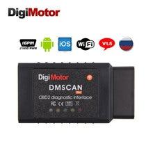 Sale Digimotor ELM327 V1.5 WiFi OBD2 Wi-Fi ELM 327 V 1.5 OBDII Diagnostic Tool Code Reader OBD 2 Scanner Diagnostic-Tool