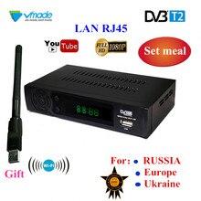 2020 HD 1080P DVB T2 цифровой приемник сигнала телеприставка DVB T2 наземный приемник h.264 DVB ТВ тюнер с поддержкой RJ45 WIFI
