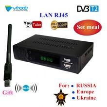 HD Видео Аудио ТВ коробка DVB-T2 цифровой приемник сигнала телеприставки наземного цифрового ТВ приемник h.264 DVB T2 FTA Lan RJ45 WI-FI