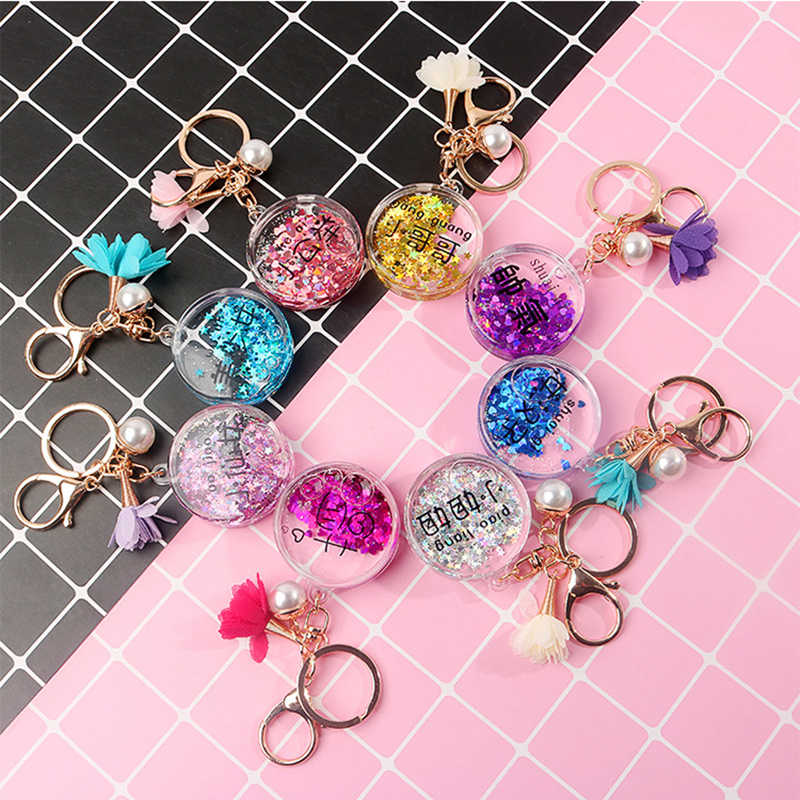 2019 New Round Moving Liquid Key Ring Fantasy keychain Glitter Quicksand Star Key Chain Car Key Pendant Creative Birthday Gift