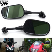 Universal Motorcycle Mirror Motorbike Side Mirrors Rearview Mirror For YAMAHA YZF R15 YZF600 R1 R6 R6S USA VERSION XJ6 DIVERSION