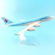 16 سنتيمتر الهواء الكورية 747 سبيكة معدنية نموذج طائرة نموذج طائرة اللعب طائرة جمع هدية ألعاب أطفال