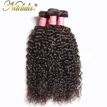 Nadula Hair Malaysian Virgin Hair Curly Weave Human Hair Extensions 8-26inch 100% Unprocessed Hair Bundle Natural Color