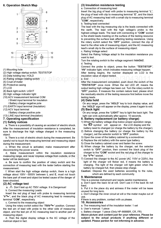 HP-6688B,C,F,BR,CR,FR-2