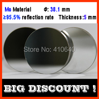 1 piece Free Shipping! Diameter 38.1 mm Mo CO2 laser reflection len Molybdenum reflecting mirror for laser Machine 300 to 500W
