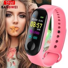 New LIGE Sport Smart Bracelet Men Women Fitness tracker Watch Pedometer Blood Pressure Heart rate Monitor smart Wristband