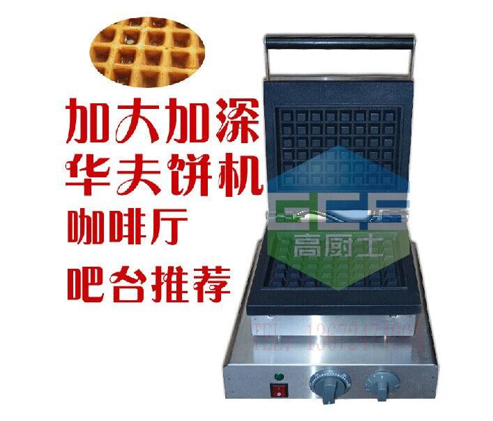 Free shipping Electric square waffle machine muffin cake machine cake is 210 160 13MM