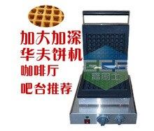 Бесплатная доставка Электрический площадь вафельный машины булочки торт машина торт 210*160*13 мм