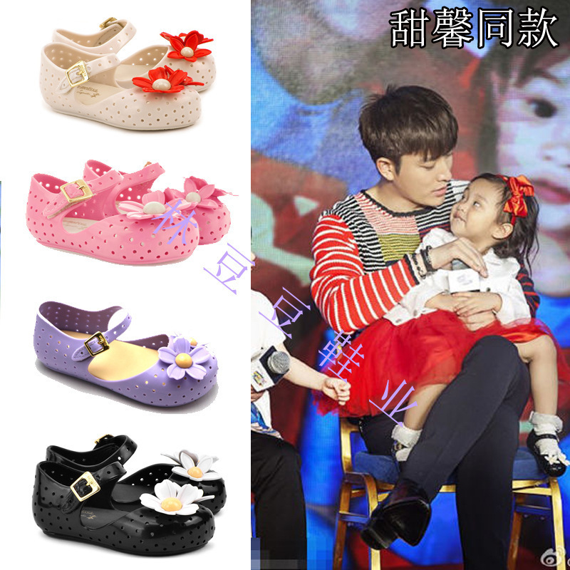 c286e4ad0d0d 2015 Summer Children New Sandal Mini Melissa Cute Flower Girls Shoes Proof  Soft Bottom Kids Shoes With Fragrance Multi Colors-in Sandals from Mother    Kids ...