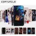 COATUNCLE Phone Case...