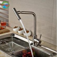 Матовый никель новый гибкий Вращение Носик Кухня смеситель краны отделка с горячей и холодной воды
