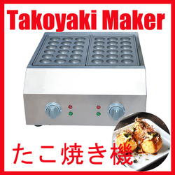 1PC High quality Commercial Electric 2 Plate 36 hole Takoyaki Maker Takoyaki Machine Fish ball grill 110V or 220V 4KW