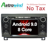 4G RAM,32G ROM, Android 9.0 GPS Navigation System DVD Player Stereo Media Auto Radio For Toyota Crown Previa Tundra Sequoia