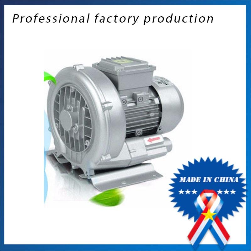 Wholesales HG-250 vortex pump high pressure blower aerator ponds pool whirlpool pump vacuum cleaner punch oxygen pump