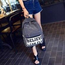 Холст корейский стиль саквояж английские буквы случайные полосатые женщины рюкзак студент опрятный стиль леди саквояж