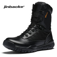 Military Tactical Combat Outdoor Sport Army Men Boots Desert Botas Spring autumn Shoes Travel Leather High Boots high quality