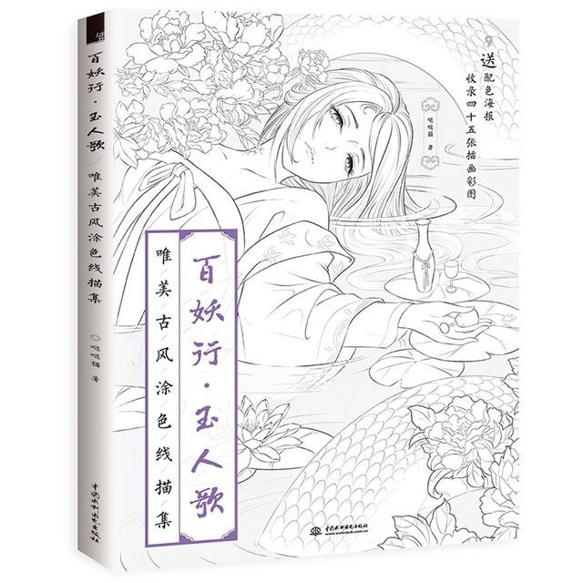 alibaba グループ | aliexpressの 図書 からの 新しいホット塗り絵用
