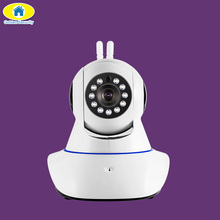 720P HD WiFi IP Camera Night Vision Audio Recording video Indoor Camera Home Security Alarm