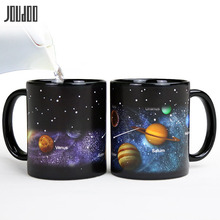 JOUDOO 330ml Changing Color Mug Ceramic Cups Milk Coffee Mugs Friends Gifts Student Breakfast Cup Star Solar System 35