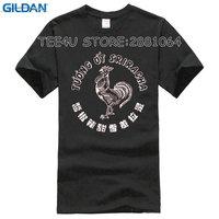 Tee4U Create T Shirt Online Print Sriracha Crew Neck Short Sleeve Tee For Men
