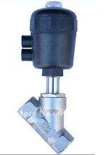 Высокое Качество Нержавеющей Стали 1 »Угол Седла Клапана С 50 мм Пластиковые Привод Двойного Действия