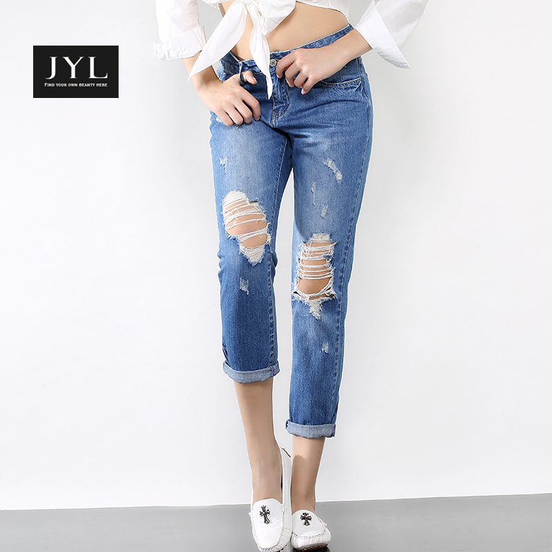 Online Shop JYL New Arrival 2015 Boyfriend ripped jeans,casual ...