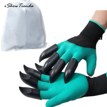 1 para nowe rękawice ogrodowe do sadzenia w ogrodzie z 8 plastikowymi pazurami ABS ogrodowe rękawice robocze nowe rękawice ogrodowe tanie i dobre opinie 70-100g RUBBER Garden Gloves Średniej grubości ISHOWTIENDA Ogrodnictwo Rubber Polyester ABS Plastic 1Pair Garden Gloves