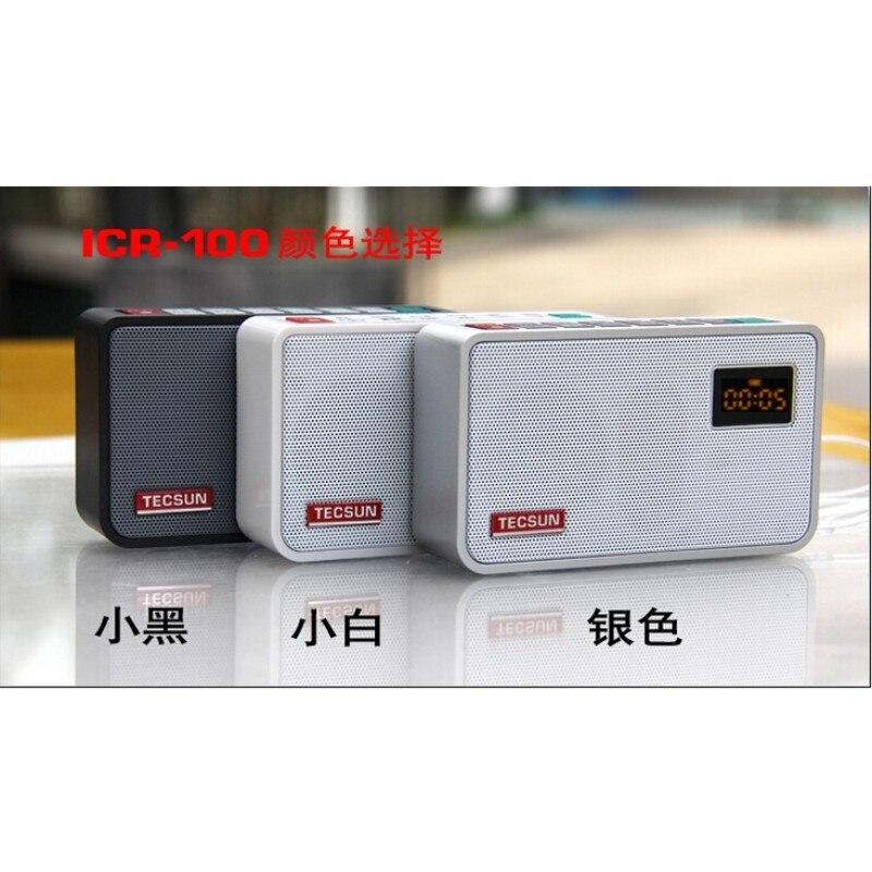 TSICR-100-1