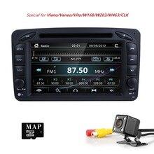 7-дюймовый автомобильный dvd-радиоплеер для Mercedes Benz CLK W209 W203 W208 W463 Vaneo Viano Vito Поддержка Зеркало Ссылка Бесплатная Камера + карта