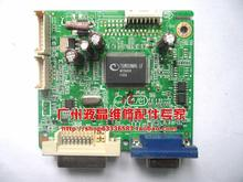 Free shipping S1922 motherboard driver board 715G3329-1-2 decoder board