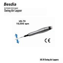 空気 台湾 Besdia Lappers