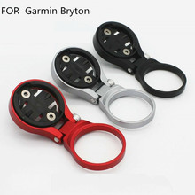 Bicycle Mount Holder Bicycle Computer Bike Stem Road/MTB Cycling Gps Edge 200 520 rider Fixed 310 530 for Garmin Bryton