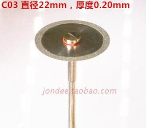 Image 4 - 12 pces dental ultra fino dupla face disco de corte de diamante para separar polimento cerâmica coroa gesso ou jade