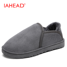 IAHEAD Brand Men Winter or Spring Shoes New 2018 Wram Fluff Men Slippers Home Slippers For Men Work Shoes EU 37-45 zapatos hombre MU262