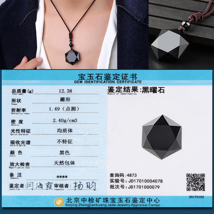 Natural Energy Stone Necklaces for Women Black 1