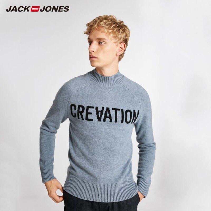 JackJones Autumn Men's Trend Floral Woven Casual Sweater Top Wool Letter Print Menswear  218324558