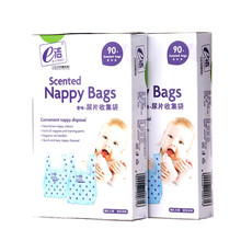 Clean Baby Disposable Diaper Maternity Nappy Bag Baby Diaper Collection Garbage Bag 90 Pump Baby Fragrance Diaper Storage Bags