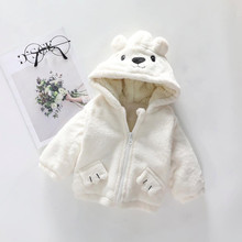 Toddler Baby Cartoon Hooded Coat