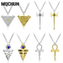 3D Yu-Gi-Oh Necklace Anime Yugioh Millenium Pendant Jewelry Toy Yu Gi Oh Cosplay Pyramid Egyptian Eye Of Horus Necklace-30(China)