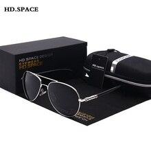 Polarized Sunglasses for Men Aviator Sunglasses Men for Driving Luxury Brand Coating mirror Sun Glasses male female Women